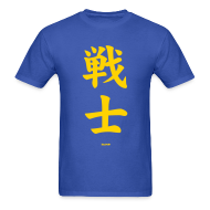 T-Shirts ~ Men's T-Shirt ~ Warrior (Kanji) - Men's Tee