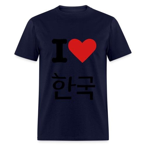 i heart Korea - Men's T-Shirt