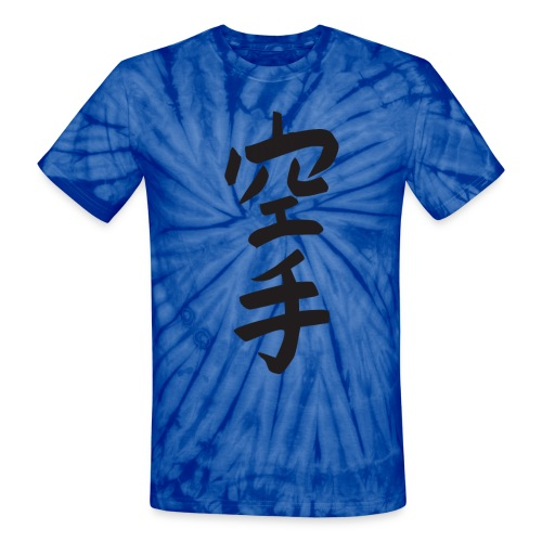 Martial Arts - Unisex Tie Dye T-Shirt