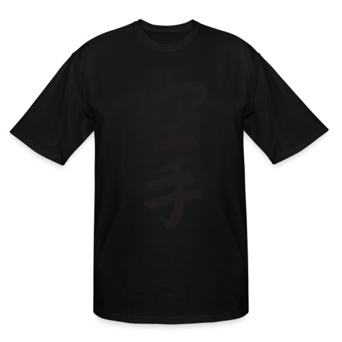 Martial Arts - Men's Tall T-Shirt