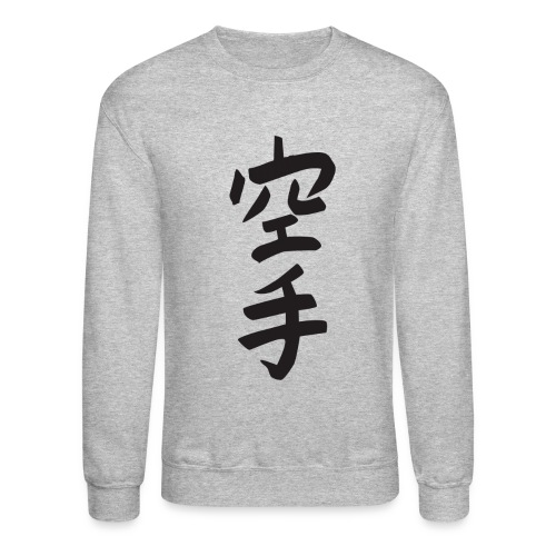 Martial Arts - Crewneck Sweatshirt