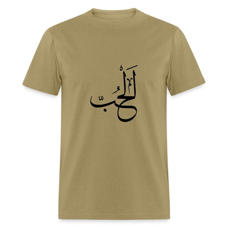 Love In Arabic Black Arabic Calligraphy T Shirt Arabic