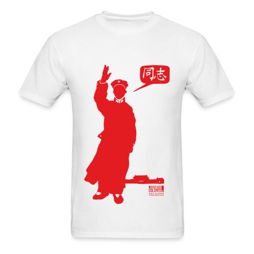 Tongzhi. Gay Slang (China) Red. - Men's T-Shirt