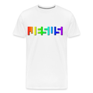 Jesus is Lord (of the Rainbow) - Men's Premium T-Shirt