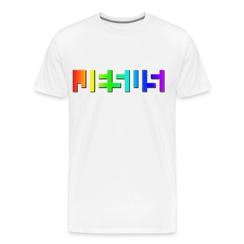 Jesus is Lord (of the Rainbow) - Men's Premium T-Shirt