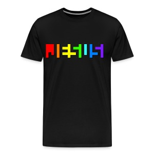 Jesus is Lord (of the Color Spectrum) - Men's Premium T-Shirt
