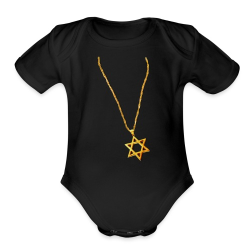 Star of David Bling  - Organic Short Sleeve Baby Bodysuit