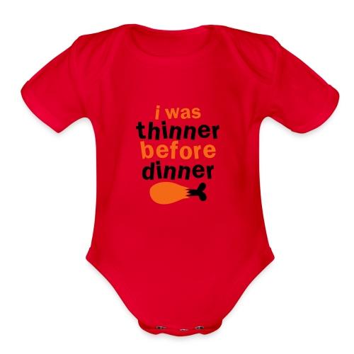 Baby Plump - Organic Short Sleeve Baby Bodysuit
