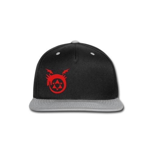 Humunculi Hat - Snap-back Baseball Cap