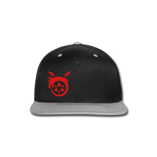 Humunculi Hat - Snap-back Baseball Cap