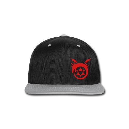 Humunculi Hat Left - Snap-back Baseball Cap