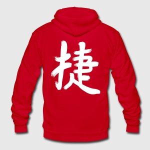 Kanji - Victory Zip Hoodies & Jackets - Unisex Fleece Zip Hoodie by American Apparel