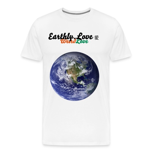 爱EarthlyLoveTee - Men's Premium T-Shirt