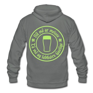 I'm not drunk - Zip Hoodie - Unisex Fleece Zip Hoodie by American Apparel