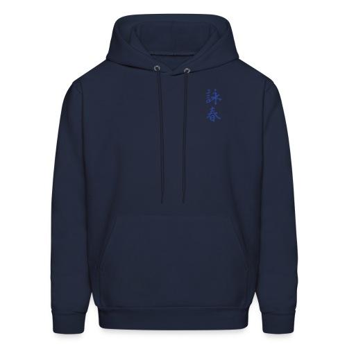 hoodie plain logo - Men's Hoodie