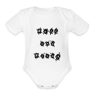 Ruff and Ready - Short Sleeve Baby Bodysuit