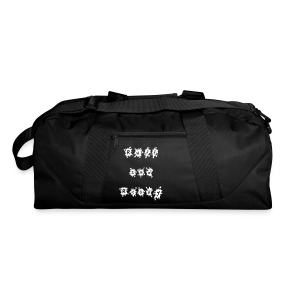 Ruff and Ready - Duffel Bag