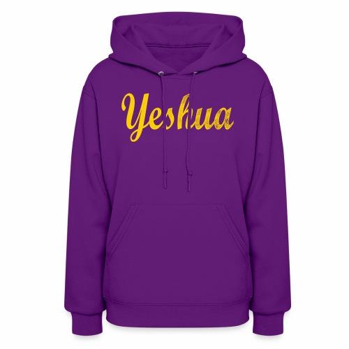 Yeshua  - Women's Hoodie