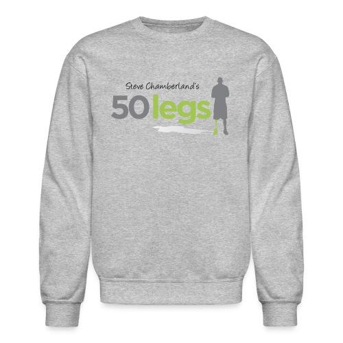 50 LEGS Sweatshirt - Crewneck Sweatshirt