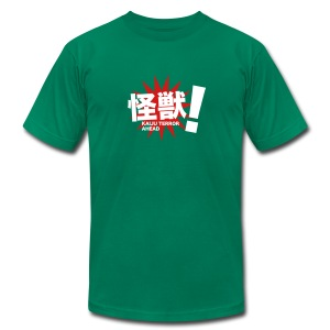 KAIJU TERROR AHEAD! - Men's T-Shirt by American Apparel