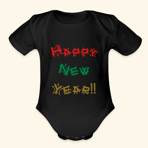 Happy New Year - Organic Short Sleeve Baby Bodysuit