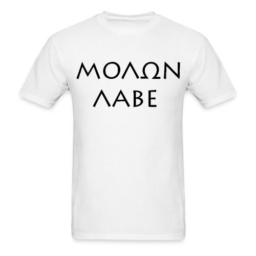 MOAUN T-Shirt - Men's T-Shirt