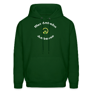 Hoodies ~ Men's Hoodie ~ Ambrose Family Claddagh Sweat for Men and Women