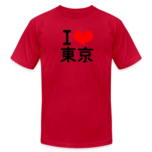 I Love Tokyo - Men's T-Shirt by American Apparel