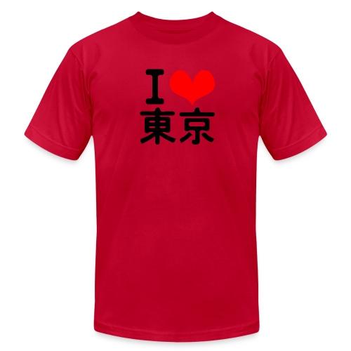 I Love Tokyo - Men's  Jersey T-Shirt