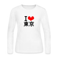 Long Sleeve Shirts ~ Women's Long Sleeve Jersey T-Shirt ~ I Love Tokyo