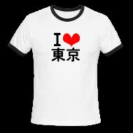 T-Shirts ~ Men's Ringer T-Shirt ~ I Love Tokyo