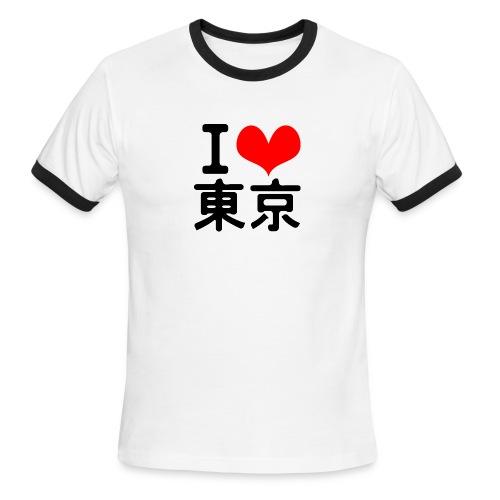 I Love Tokyo - Men's Ringer T-Shirt