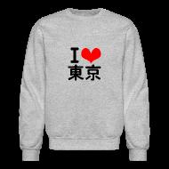 Long Sleeve Shirts ~ Crewneck Sweatshirt ~ I Love Tokyo