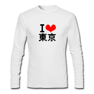 Long Sleeve Shirts ~ Men's Long Sleeve T-Shirt by Next Level ~ I Love Tokyo