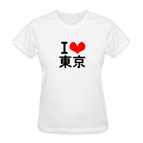 I Love Tokyo - Women's T-Shirt