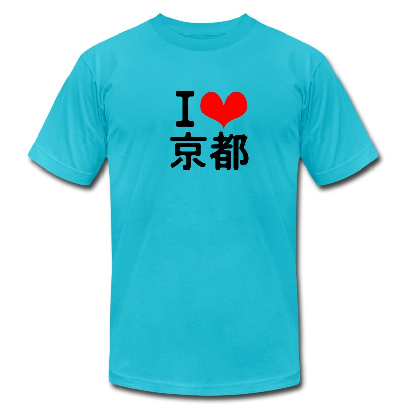 I Love Kyoto - Men's T-Shirt by American Apparel