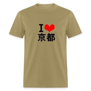 I Love Kyoto - Men's T-Shirt