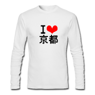 Long Sleeve Shirts ~ Men's Long Sleeve T-Shirt by Next Level ~ I Love Kyoto
