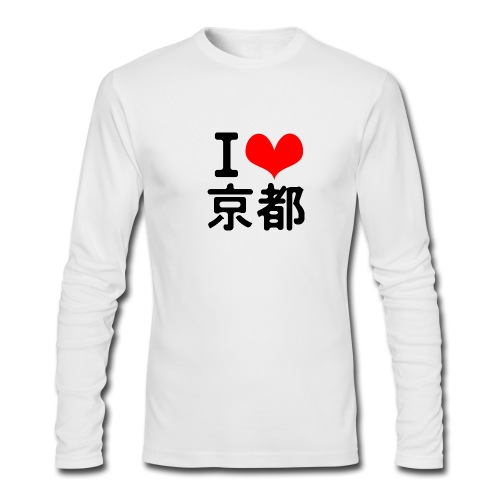 I Love Kyoto - Men's Long Sleeve T-Shirt by Next Level