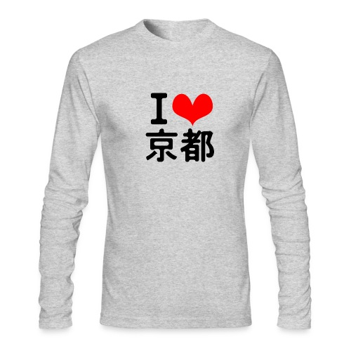 I Love Kyoto - Men's Long Sleeve T-Shirt by Next Level