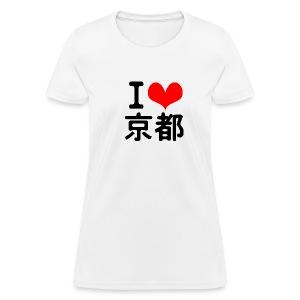 I Love Kyoto - Women's T-Shirt