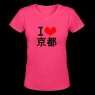 T-Shirts ~ Women's V-Neck T-Shirt ~ I Love Kyoto