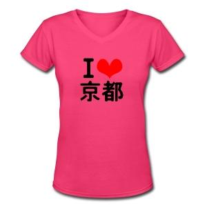 I Love Kyoto - Women's V-Neck T-Shirt