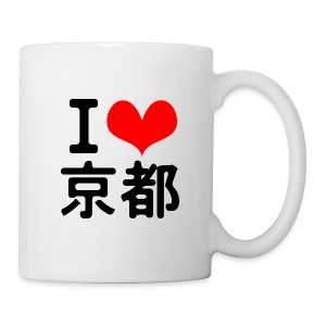 I Love Kyoto - Coffee/Tea Mug