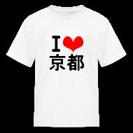 Kids' Shirts ~ Kids' T-Shirt ~ I Love Kyoto