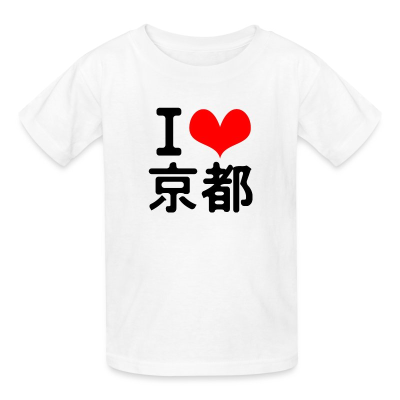 I Love Kyoto - Kids' T-Shirt