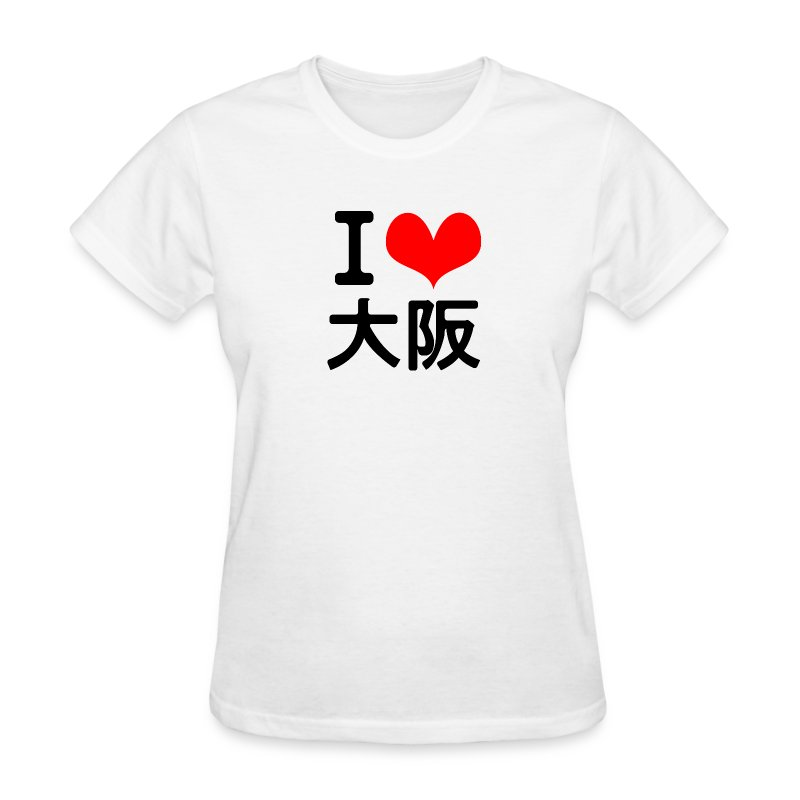 I Love Osaka - Women's T-Shirt