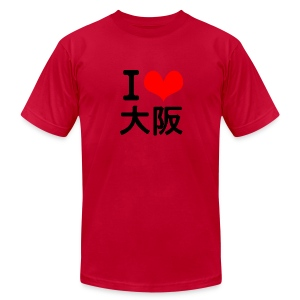 I Love Osaka - Men's T-Shirt by American Apparel
