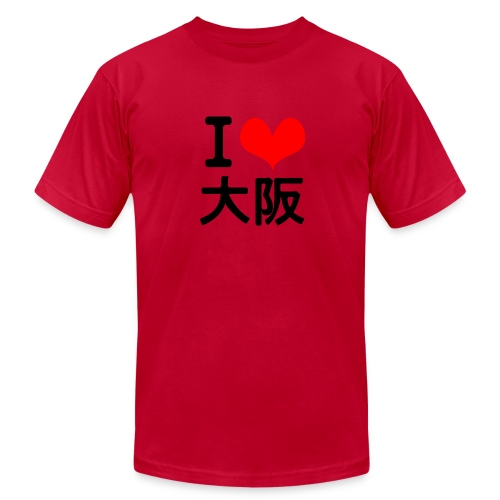 I Love Osaka - Men's Fine Jersey T-Shirt