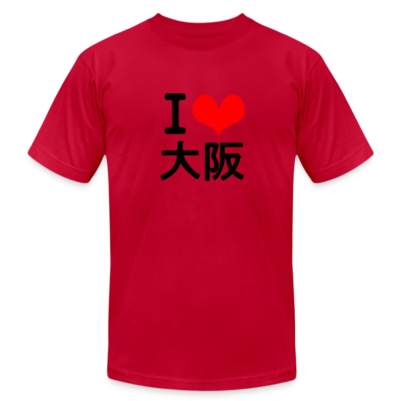 I Love Osaka - Men's Fine Jersey T-Shirt